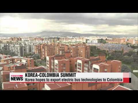 Leaders of Korea, Colombia seek to diversify economic cooperation   한-콜롬비아 정상회담