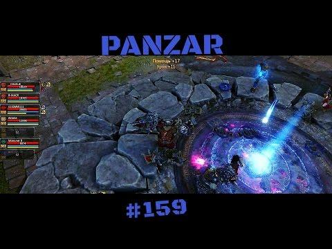 видео: panzar - танк и инк испытывают удачу. #159