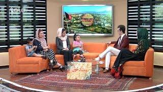 Bamdad Khosh - Ghazal Sharifi & Shabnam Nazari - TOLO TV / بامداد خوش - غزل شریفی و شبنم نظری - طلوع