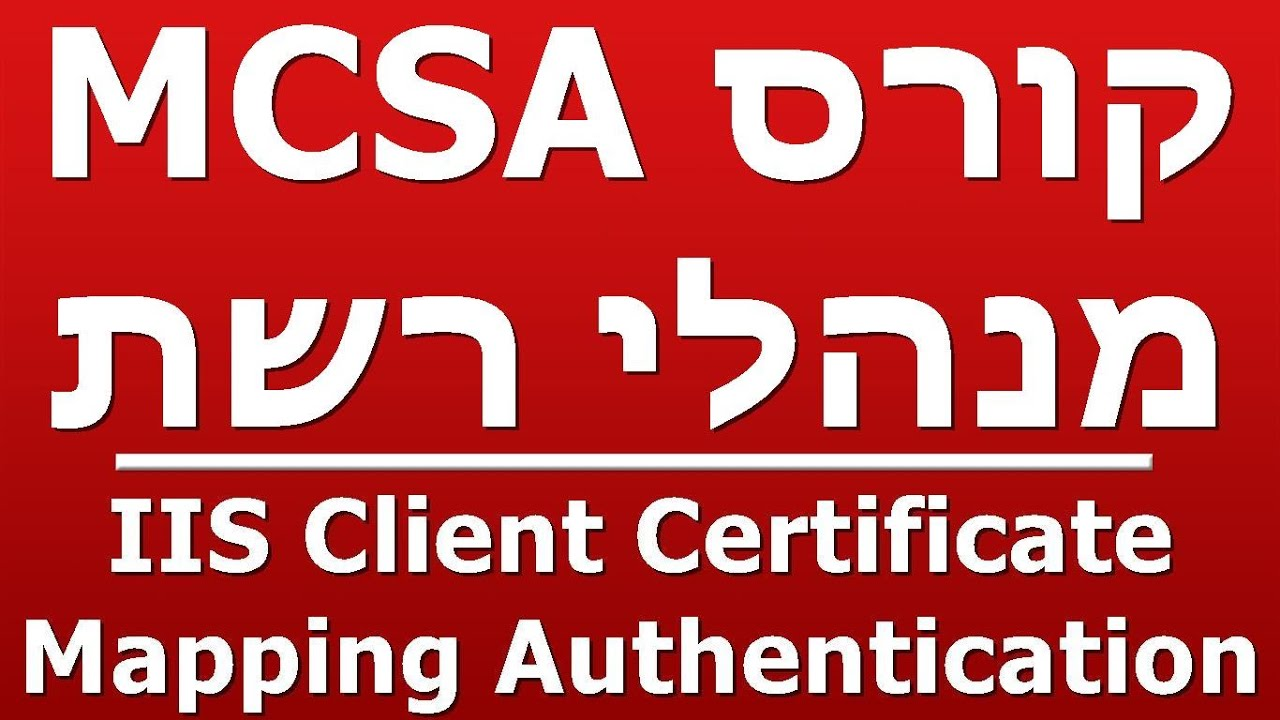 Iis Client Certificate Mapping Authentication Youtube