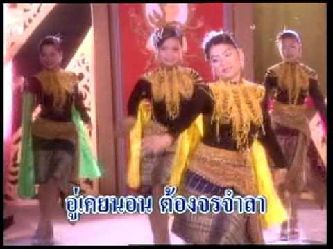 Tai dum lum phan ,Ko viseth original ,Lao song