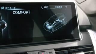 BMW2シリーズ アクティブツアラー225xe 走行モード操作パネルの使い方を...