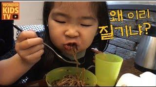 (일상공개 vlog) 인천에 가면 차이나타운 짜장면 & 월미도 디스코팡팡 인천명물