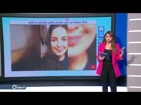 عراقيون يسخرون من مطلب مقتدى الصدر بفصل الرجال عن النساء بالمظاهرات - follow up  - 20:59-2020 / 2 / 11