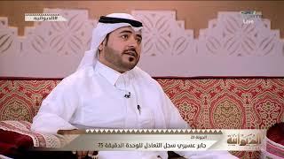 بدر الصقري - تركي آل الشيخ لم يتجه إلى الهلال و لا النصر و لا الأهلي واتجه للنادي المفخرة #الديوانية