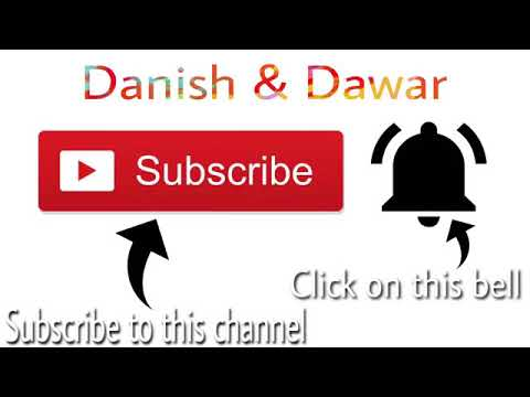 Hasbi rabbi without music by danish f dar and dawar farooq (on demand)