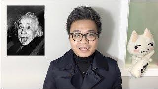 愛因斯坦與EduVenture甚麼關係?GPS原理解釋