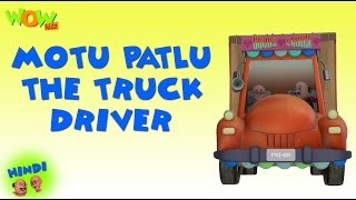 Motu Patlu The Truck Driver - Motu Patlu Hindi - ENGLISH, SPANISH & FRENCH SUBTITLES! -Nickelodeon