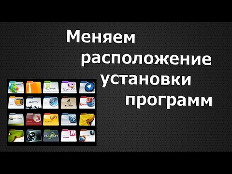 Как установить Windows XP с флешки Как установить