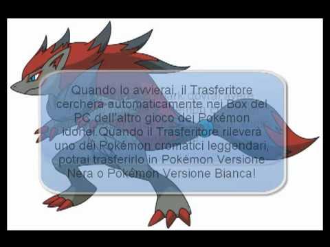 Descargar Gratis Pokemon Diamante Y Perla Download