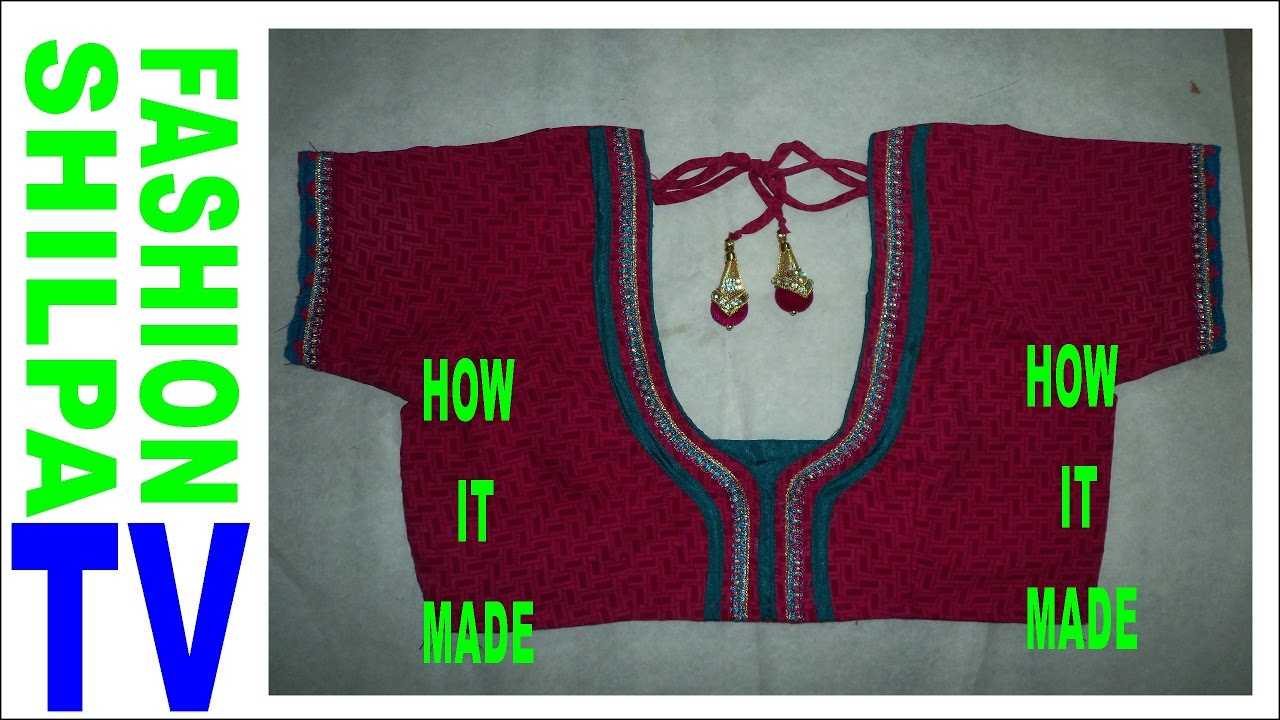 How to make Designer Blouse at Home || neck designs||Blouse ...