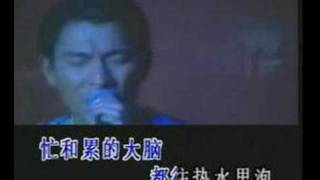 Andy Lau - Good To Go Home
