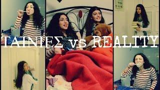 ΤΑΙΝΙΕΣ vs REALITY || fraoules22