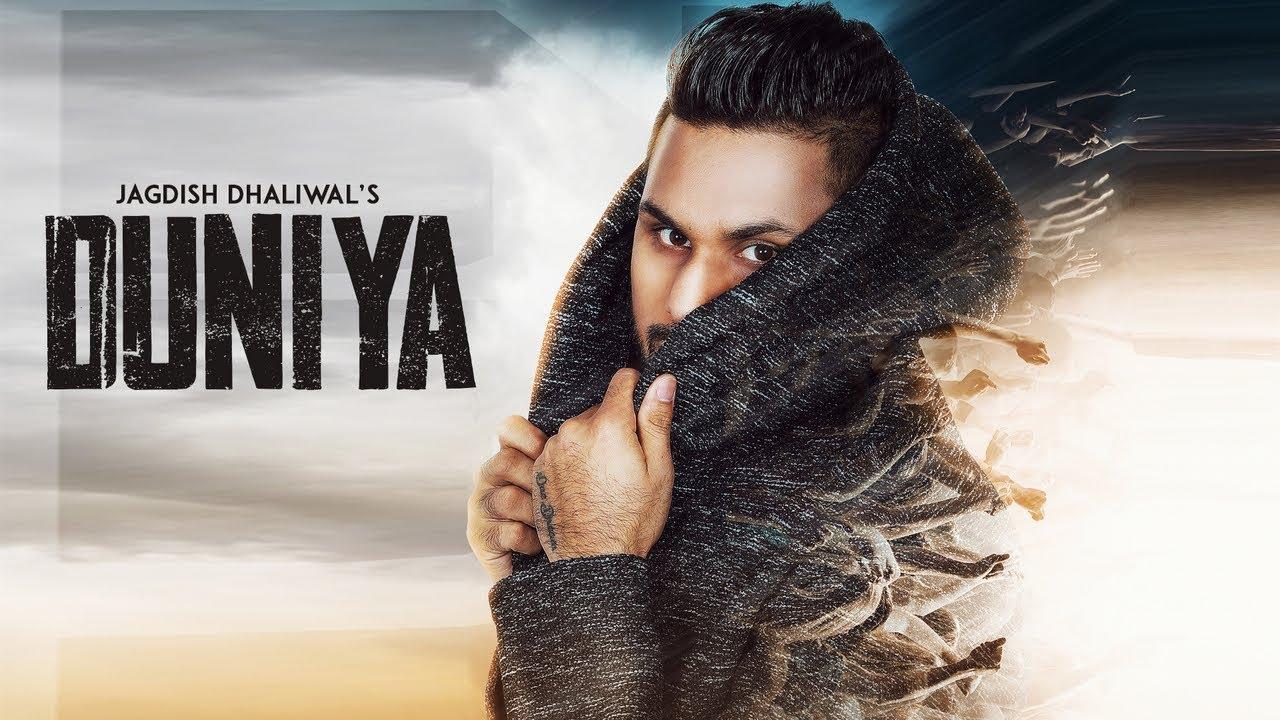 Latest Punjabi Song Duniya Sung By Jagdish Dhaliwal