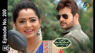 Lahiri Lahiri Lahirilo | 14th May 2019 | Full Episode No 200 | ETV Telugu