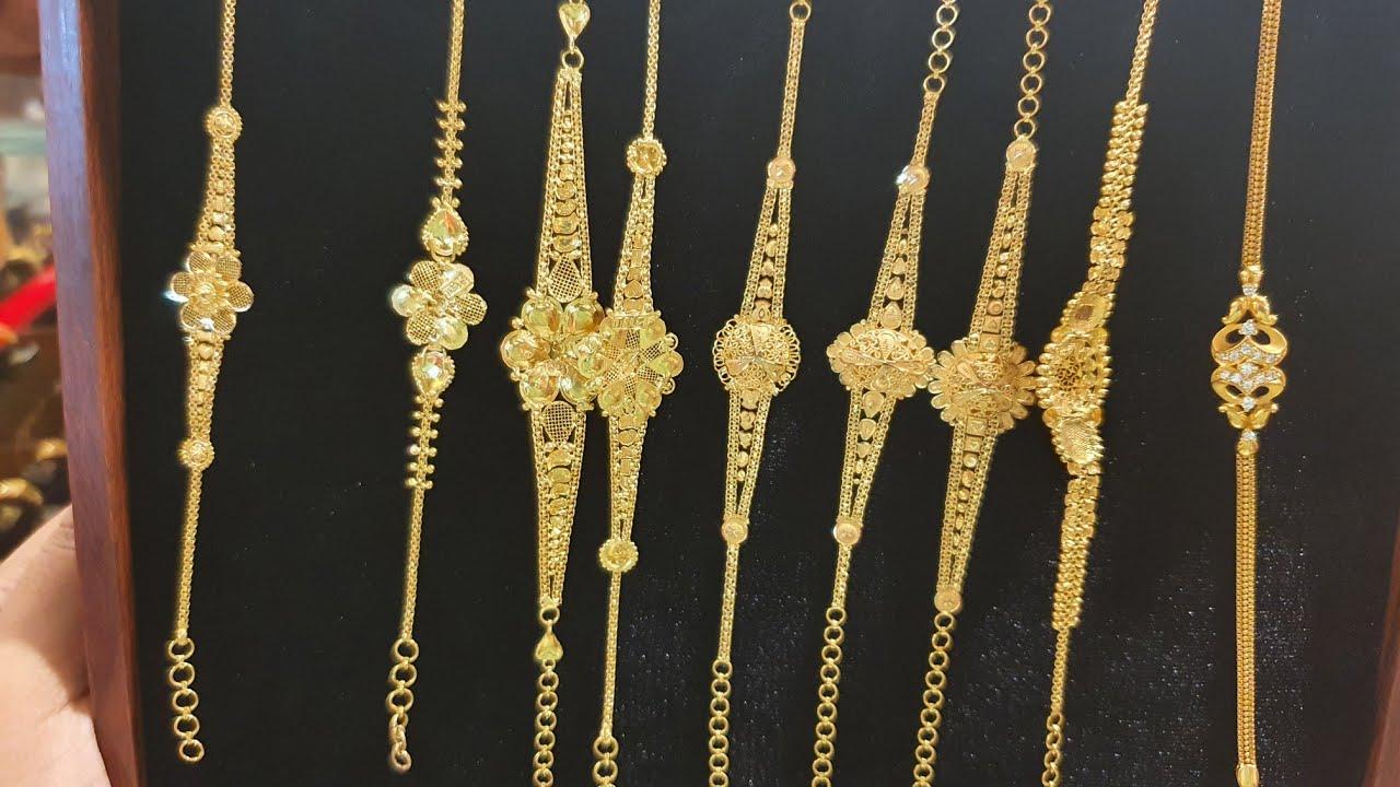 সোনার দারুন সব ব্যাসলেট কালেকশন //gold Braslet collection