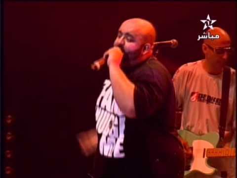 L7assoul - Don Bigg - Al Aoula RTM Maroc