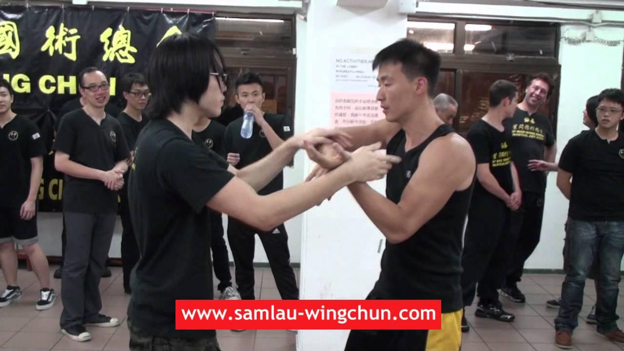 Jeran & Alex Sam Lau Wing Chun Chi Sau