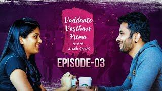 Vaddante Vasthave Prema | Episode 3 | Telugu Web Series - Wirally