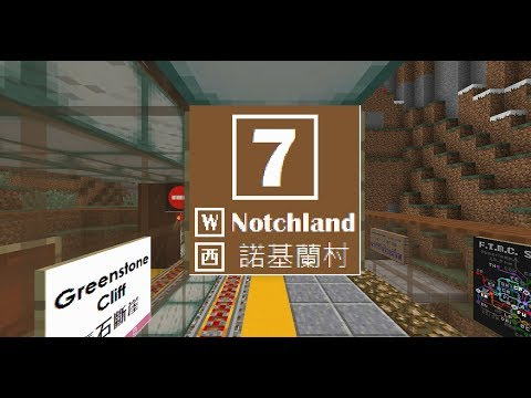 [Minecraft] FT Subway Line 7 Westbound Tour (Full ver.) | Republic of FlashTeens Map