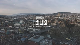 Тбилиси. Timelapse Tbilisi. Georgia