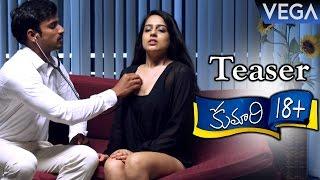 Kumari 18+ Movie Teaser  || Latest Tollywood Teasers 2016