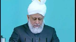 Sindhi Friday Sermon 11 June 2010, Biography of some of the Martyrs of 28 May 2010