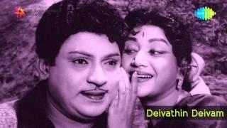 Deivathin Deivam | Nee Illaadha song
