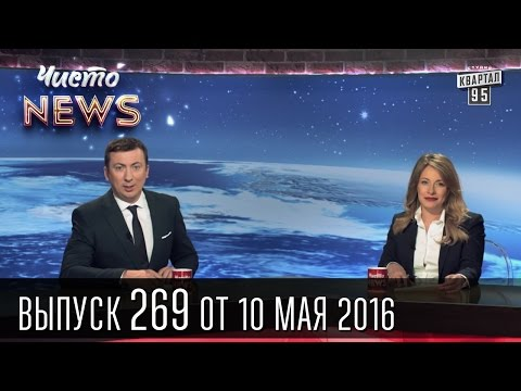 видеоприкол евровидение еконт