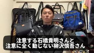 柳沢慎吾さん大好き‼  🤣   Twitter→ https://twitter.com/yasumasakoniw...