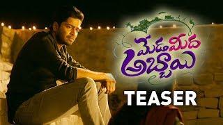 Telugutimes.net Meda Meeda Abbayi Teaser