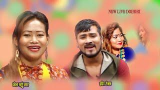 गीत गाउदा गाउदै पबित्रा र प्रदीपको बीहे यसरी  भयो New Live Dohori by Pradep & pabitra