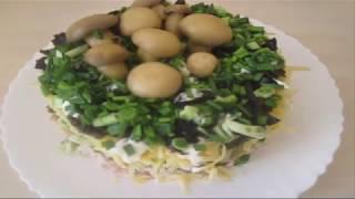 Салат Грибная поляна с копченой курицей и черносливом