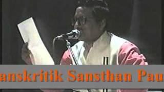 Garhwali Poem uttarakhand banne tak bache re ho by Narendra Singh Negi