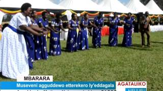 Museveni agguddewo etterekero ly'eddagala thumbnail