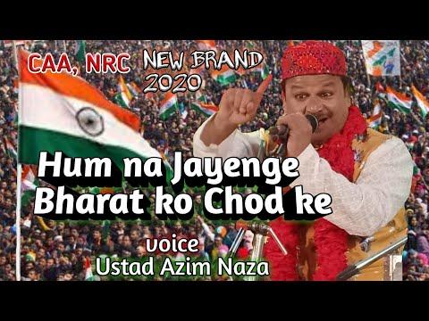 hum-na-jayenge-bharat-ko-chod-ke-!-azim-naza-new-brand-geet-qawwali-2020