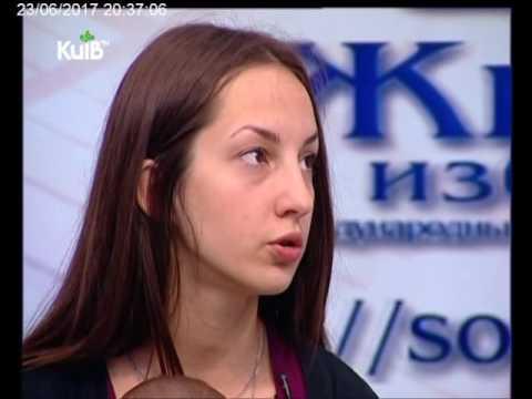Телеканал Київ: 23.06.17 Місто добра