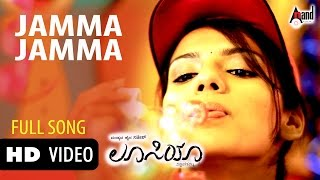 "Lucia|""Jamma Jamma""