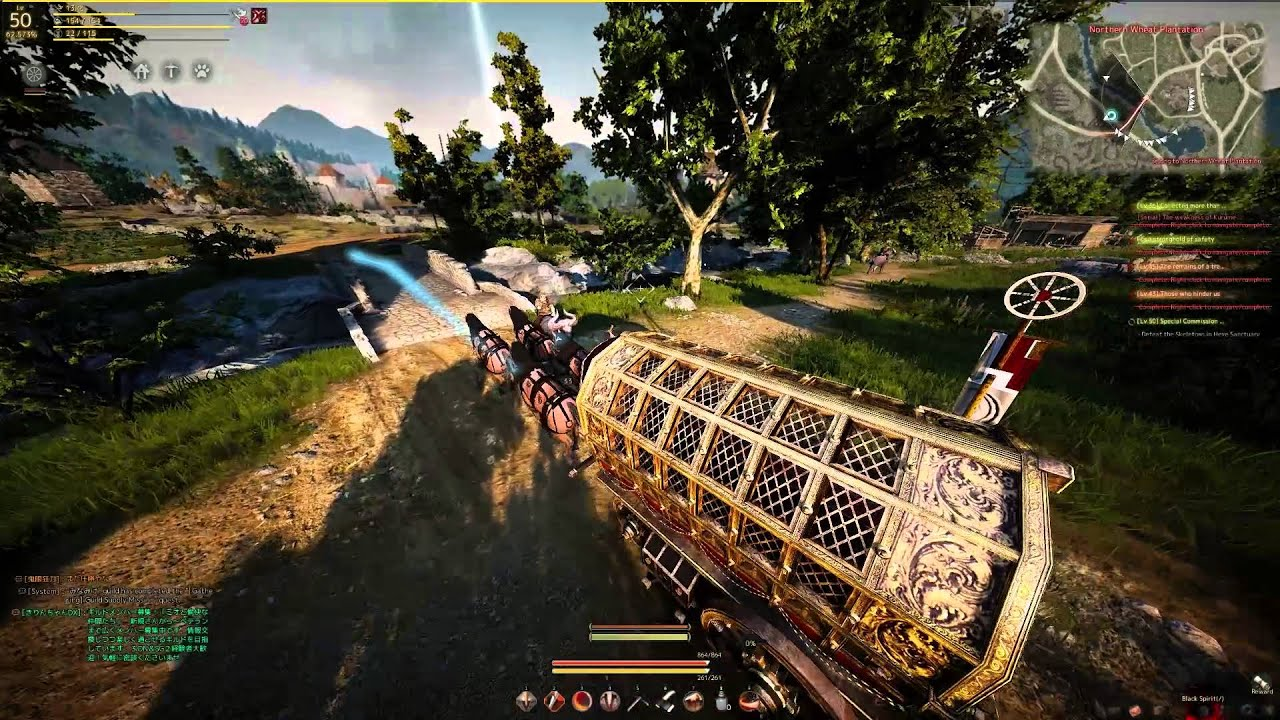 Wagons and Boats - Guides - The Black Desert Online