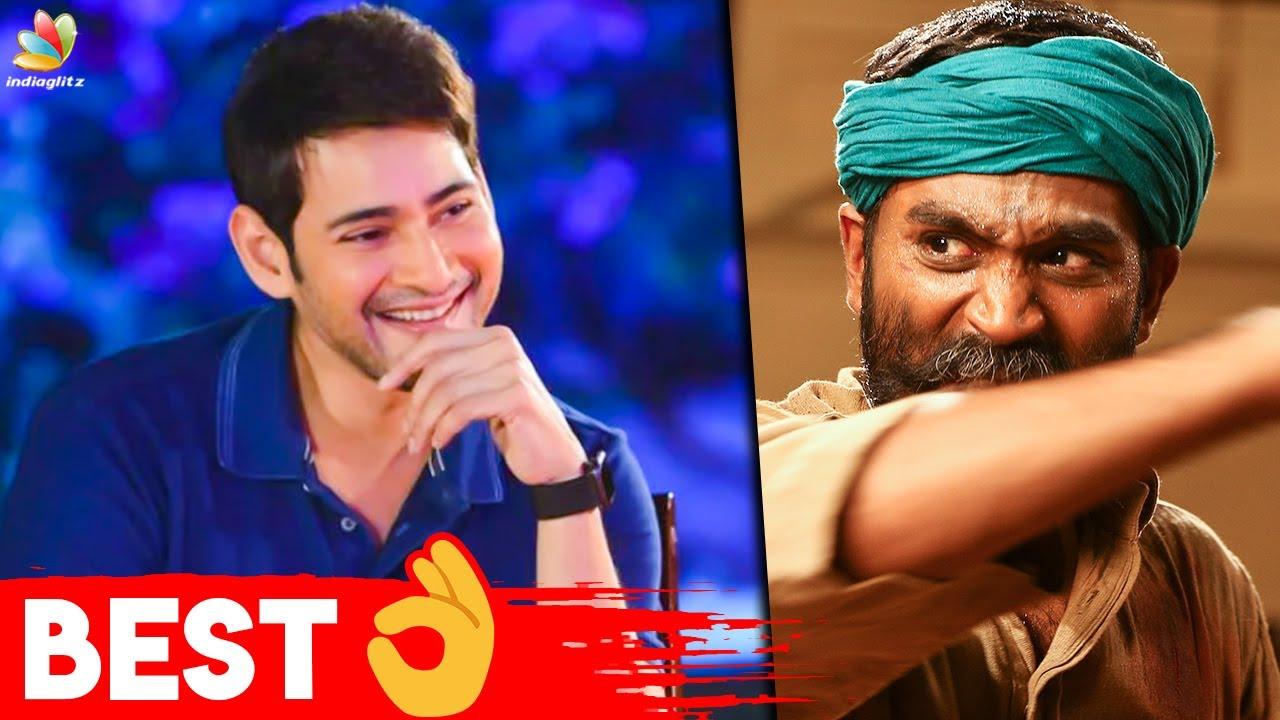 Superstar praises Dhanush! | Appreciation For Asuran | Magesh Babu, Dhanush, Vetrimaran
