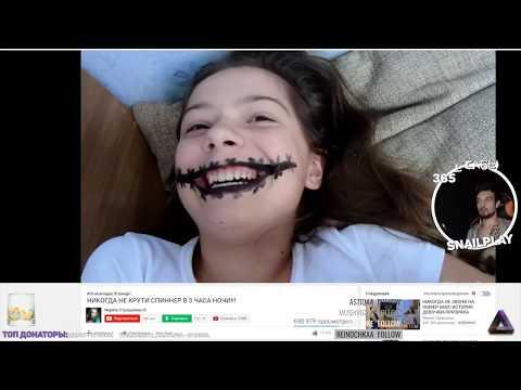 ⭐ [SNAILKICK] Смотрим тренды 25/08/2017 - Видео с YouTube на компьютер, мобильный, android, ios