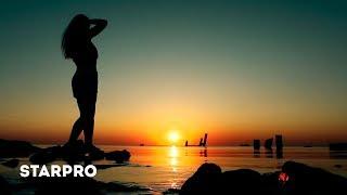 МАРТИН - Ты мой рай (extended version)
