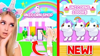 *NEW* UNICORN PET SHOP In Adopt Me! (Roblox)