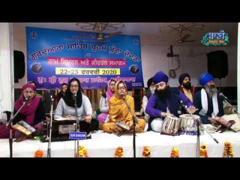 Brahm-Bunga-Dodra-Sangat-Faridabad-23-Feb-Live-Gurbani-Kirtan-2020