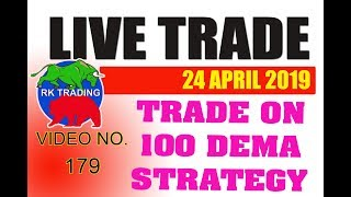 INTRADAY LIVE TRADE FOR 24 APR 2019 ON 100 DEMA STRATEGY