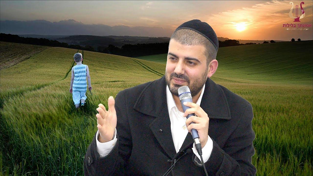 הרב אברהם סבט - ושננתם לבניך | חינוך הילדים בדרכה של תורה | מוסר מיוחד לדורנו !!