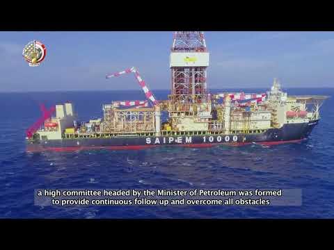 حقل ظهرأيقونة غاز المتوسط - Zohr Gas Field The Mediterranean Treasure