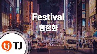 Festival_Uhm Jung Hwa 엄정화_TJ노래방 (Karaoke/lyrics/romanization/KOREAN)