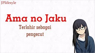 Lagu Jepang Sedih Tentang Cinta Sepihak | Ama no Jaku - Gumi | Terjemahan Indonesia