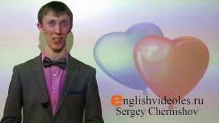 St Valentine's Day - История Дня Святого Валентина